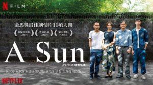 A Sun: Hidup dan Masalah yang Mengalir Tak Pernah Putus