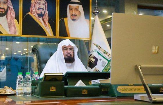5000 Petugas Disiapkan untuk Sterilisasi Masjidil Haram