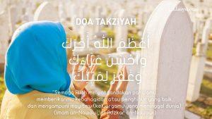 Bacaan Doa Takziyah dan Tata Caranya Lengkap