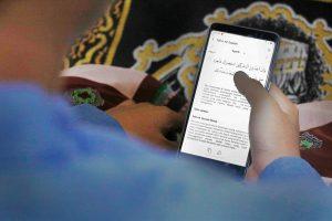 Kabar Baik, Tafsir Prof. Quraish Shihab Kini Hadir dalam Versi Digital